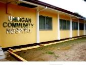 umingan-community-hospital